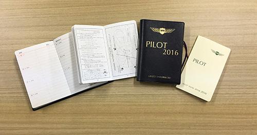 使える文房具 | Flyingfast